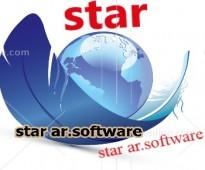 برنامج ستار (حللول للمشاكل المحاسبية وادارة المخازن والمبيعات )