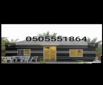 تفصيل بيوت شعر الرياض0505551864تفصيل بيوت شعر المزاحميه وجميع مناطق المملكة