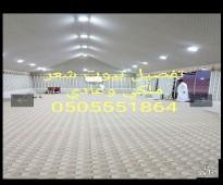 تفصيل بيوت شعر الرياض0505551864 اسعار بيوت شعر الرياض وجميع مناطق المملكة