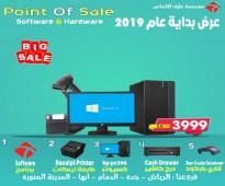 أحدث وأقوى أجهزة نقاط البيع بالمملكة لعام 2018