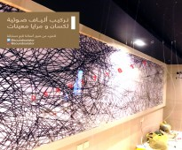 عزل صوت وديكورات مضيئة في الرياض