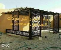 مظلات خشبيه الرياض٠٥٠٥٥٥١٨٦٤ برجولات خشبيه الرياض  مظلات خشبيه الخرج وجميع مناطق المملكة