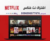 ابل تي في للبيع الكويت 98577676 رقم شركة تلفون وصل... - معروض (للبيع) في -  الكويت