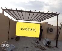 برجولات خشبيه الرياض ٠٥٠٥٥٥١٨٦٤ مظلات حدائق الرياض مظلات حدائق الخرج مظلات حدائق المزاحميه وجميع مناطق المملكة