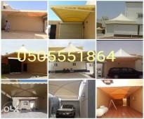 تركيب مظلات سيارات الرياض ٠٥٠٥٥٥١٨٦٤ تركيب مظلات سيارات الخرج وجميع مناطق المملكة