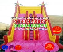 ملعب صابوني 12*6 بيع