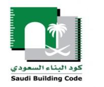 أنا مهندس مدني إنشائي خبرة بالتصميم والمخططات التنفيذية في الرياض