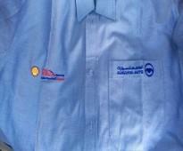 تصنيع الزي الرسمي للمدارس وافراد الامن و المؤسسات الحكومية  والمستشفيات من شركة الملابس السعودية