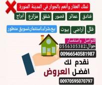 للبيع شقه  في العزيزيه شارع الامام مسلم امام مصلحة المياه