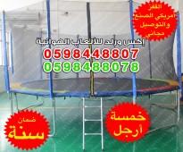 نطاطه شبك ملونة 6 قدم / 1.83 متر مع سلم صعود وشبك حماية وبوابة دخول مجانا