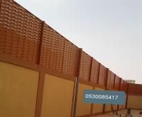 مظلات الرياض تركيب مظلات 0530085417سواتر الرياض,مظلات خشبية للحدائق