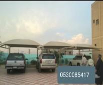 مظلات سيارات وسواتر الرياض 0530085417  مظلات وسواتر العاصمة