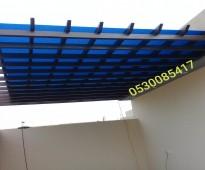 مظلات حدائق وسواتر العاصمة-0530085417 برجولات حدائق خشبية منزلية الرياض- الخرج سواتر الرياض