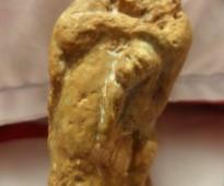 قطعة أثرية  للسيدالمسيح