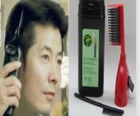 ماجيك كومب المشط السحري لعلاج الشعر الابيض