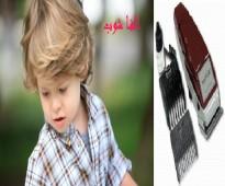 تعليم طريقة تدريج الشعر من الصفر خطوة بخطوة