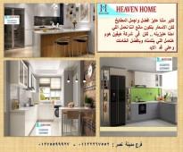 اسعار مطابخ اكريليك/ استلم مطبخك فى 15 يوم  01122267552