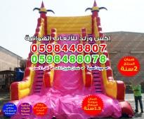 للبيع ملعب صابوني 6 متر في 3 متر