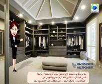 سعر dressing room ،التوصيل مجانا +ضمان01270001596