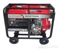 ماطور كهرباء ديزل 7500 يصفي 5000 واط سيلف