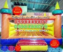 بيع ألعاب هوائية ألعاب مائية ألعاب صابونية