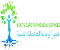 » خدمات الرعاية المنزلية
