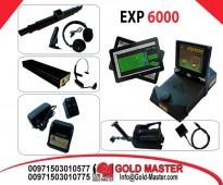 جهاز كاشف المعادن والكنوز التصويري EXP 6000
