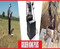 GOLDEN KING PLUS   جولدن كينج بلس  مـن احدث وأقوى أنظمة الكشف عــن الذهب والمعادن والكنوز