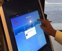 اجهزة ترتيب صفوف الانتظار queue system