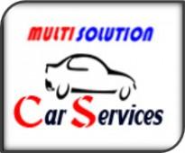 لمركز خدمة السيارات - تقارير برنامج مالتى سيليوشن المحاسبى المتكامل – الورشة والعمليات