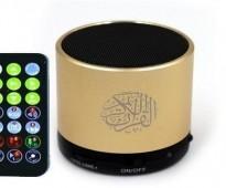 جهاز سماعة للقران الكريم كاملا mp3