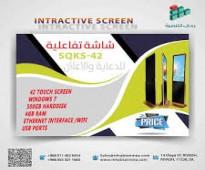 شاشة عرض اعلانات دعائية تفاعلية طولية موديل SQKS-42 ا