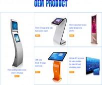 شاشات العرض التفاعليه الدعائية الرقمية وانظمة التحكم 0595688150 Interactive digital display screens and control systems