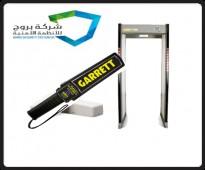 بوابات كاشف المعاادن Metal detector gates