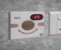 فيش الراديو المطور