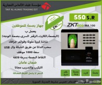 جهاز بصمة حضور والانصراف ZKT MA 100