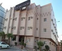 شقق عوائل مفروشة للايجار في الرياض حي  الحمراء