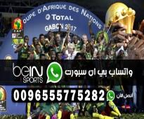فروع بين سبورت في الشرقيه 0096555277077 بي ان سبورت السعودية