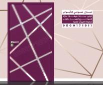 عزل أبواب بشكله الجديد الرياض