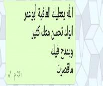 مدرس متابعة لجميع المواد الابتدائي  والمتوسط بشرق الرياض