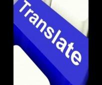 مترجم خبرة 10 سنوات
