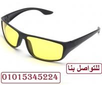 نظارة vision 3d توفر لك رؤية واضحة هى مفيدة جدا للعيون
