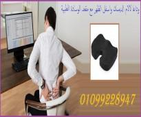 وسادة مقعد طبي لمرضي الديسك لتخفيف الألم