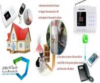 جهاز أنذار ضد السرقة مع خاصية الاتصال