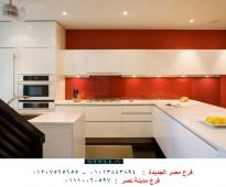 اسعار مطابخ خشب، عروض + التوصيل والتركيب مجانا    01013843894