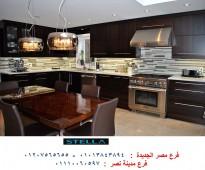 مطابخ خشب سعر المتر ،عروض + التوصيل والتركيب مجانا    01013843894
