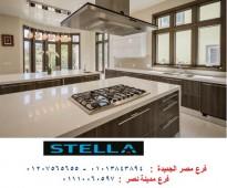 مطابخ بولى لاك، عروض + التوصيل والتركيب مجانا   01013843894