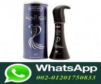 زيت الحيه لتطويل الشعر 01201750833