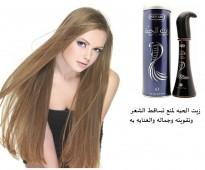 زيت الحية الجديد لتقوية بصيلات الشعر وتغذيته بالعناصر المختلفة