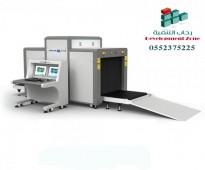 اجهزة تفتيش جهاز اكس راي للكشف في الشنط |X-ray Baggage
